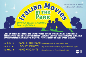 Italian movies in the park