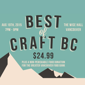 CAMRA-Vancouver-Best-of-Craft-BC