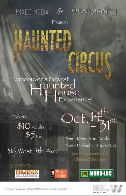 haunted_circus_poster